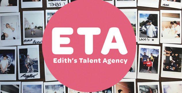ETA (Edith's Talent Agency) | Edith Amituanai | Anna Miles Gallery